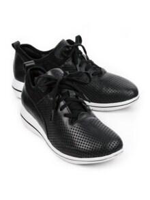Green Comfort-Klima-Sneaker